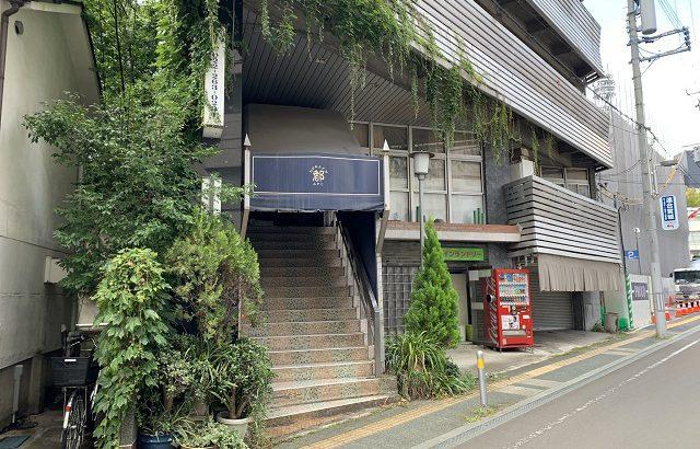 ゲイの体験談・仙台のハッテン場「ビジネスイン都」はこんなところ