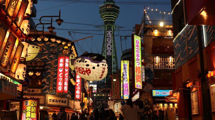 大阪のハッテン場でゲイとセックスするための5つのコツ