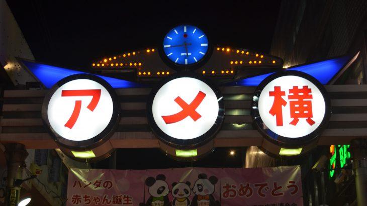 上野のハッテン場でゲイとセックスするための5つのコツ