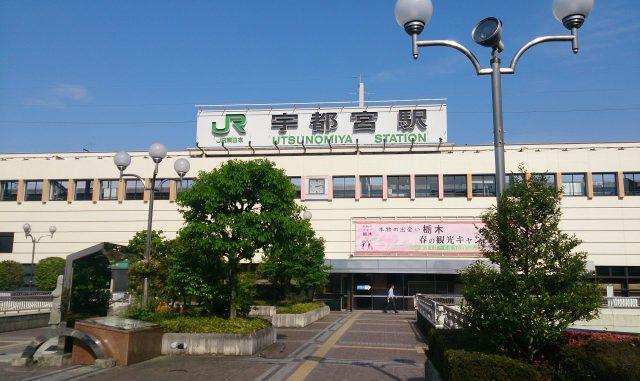 栃木のハッテン場5選・ゲイと必ず出会えるスポットを紹介