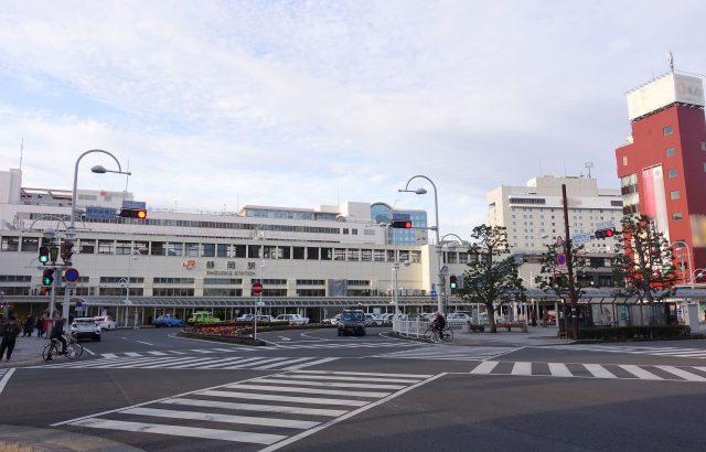 静岡のハッテン場9選・ゲイと必ず出会えるスポットを紹介