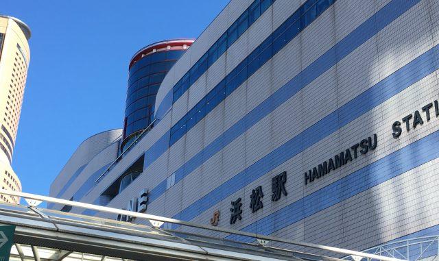 浜松のハッテン場7選・ゲイと必ず出会えるスポットを紹介