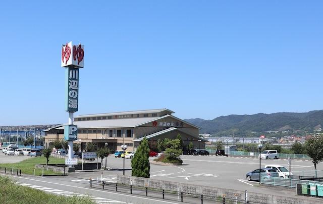 ハッテン 和歌山