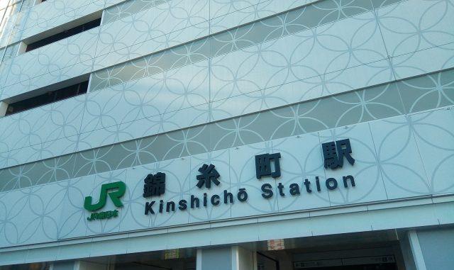 錦糸町のハッテン場3選・ゲイと必ず出会えるスポットを紹介